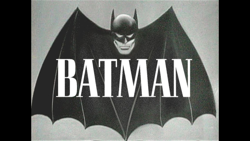 Бэтмен-Сериал-Серия 9 (1943)