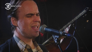 Peter Broderick on 2 Meter Sessions (4 songs live)