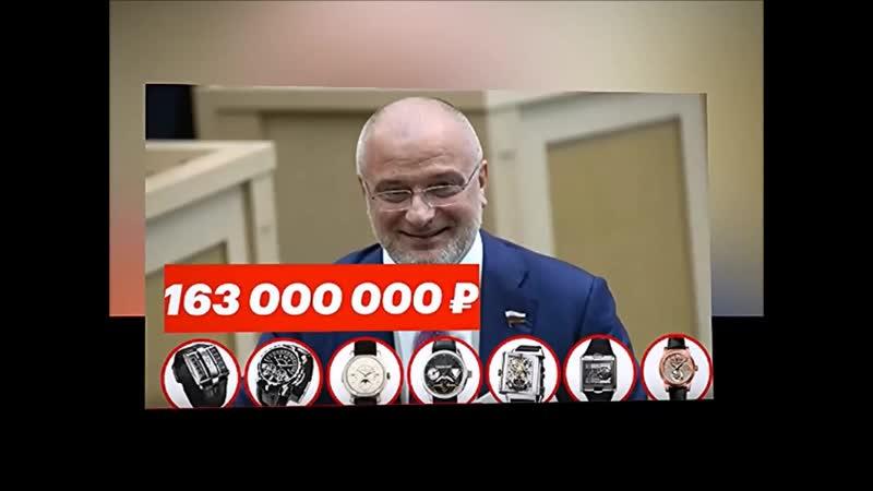 ВСЁ СХВАЧЕНО СПЁРТО И ПОТРАЧЕНО полит сатира 27 августа 2020 г