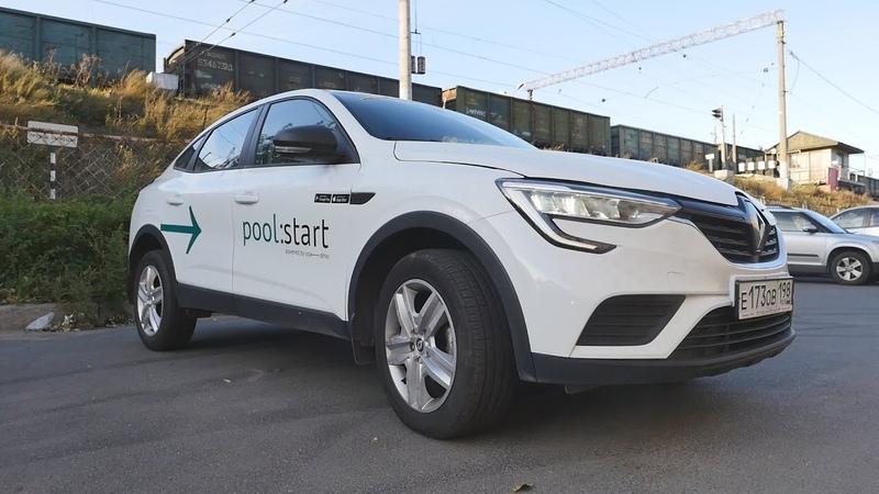 Рома купил Renault Arkana 1 6 и в бешенстве