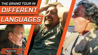 The Grand Tour Dubbed in Different Languages   The Grand Tour
