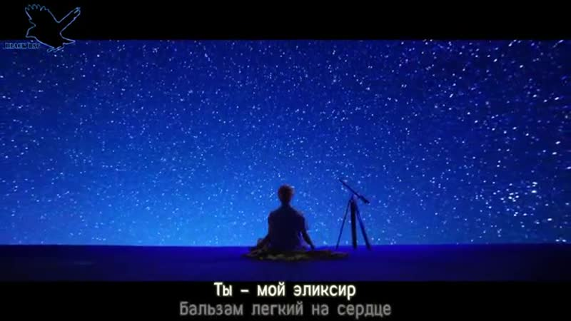 BTS - LOVE YOURSELF 承 Her Serendipity (рус караоке от BSG)(rus karaoke from BS