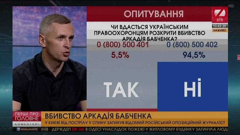 Шлінчак Українці які їдуть на чемпіонат світу з футболу в Росії це добровільні заручники
