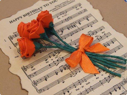 Пожелания на день рождения учителю музыки