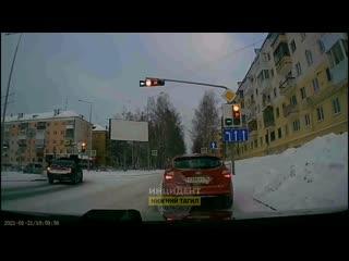 Берегись, автомобиля!