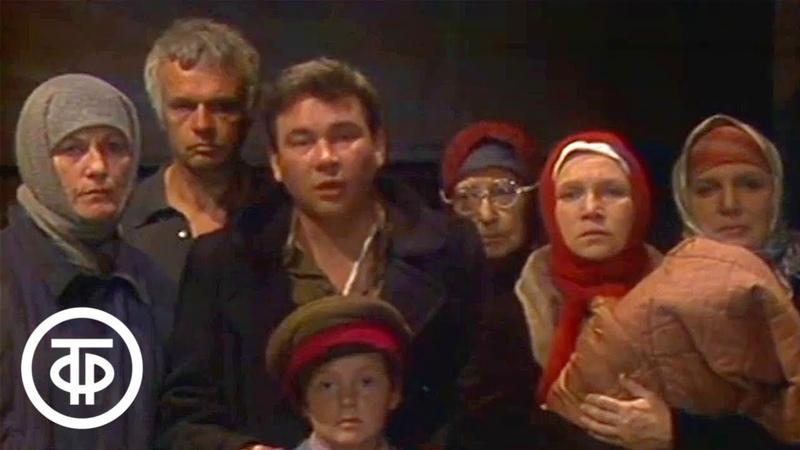 Говори Серия 2 Телеспектакль по пьесе Александра Буравского Театр им Ермоловой 1987