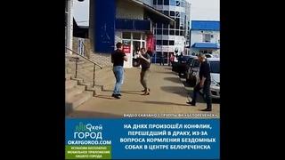 https://youtu.be/cJkH3BOmMIkВ Белореченске вопрос ...