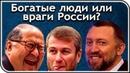 Как появились в России олигархи первой волны