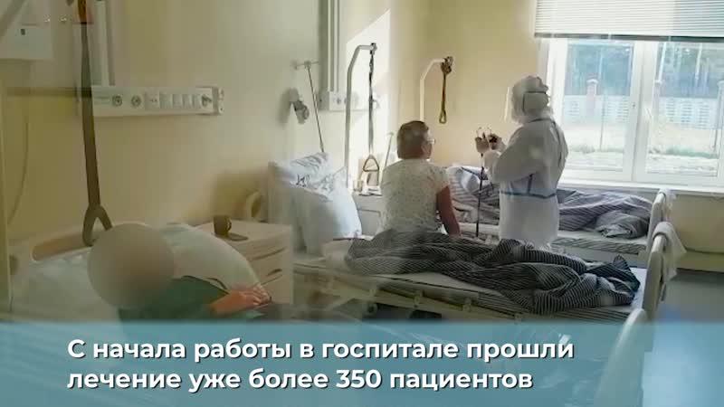 Военный госпиталь в Сосновом Бору