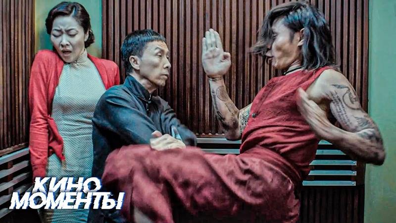 Ип Ман против тайского боксера Драка в лифте Ип Ман 3