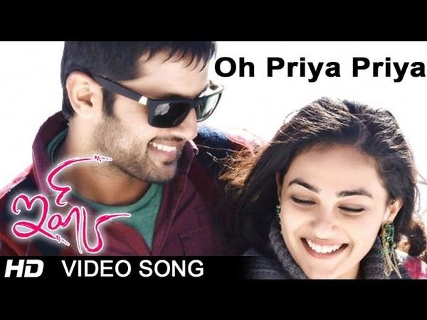 Oh Priya Priya Full Video Song Ishq Movie Nitin Nithya Menon Anup Rubens