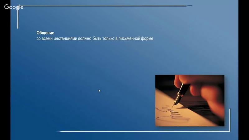 Закрытие долгов Финансовые и юридические инструменты Занятие №2 Надежда Лад Издат Info DVD