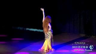 Hot bellydance /Belly dance show of Oxana Bazaeva in  Egypt  ⁄اوكسانا  ⁄ Египет  ⁄Оксана Базаева