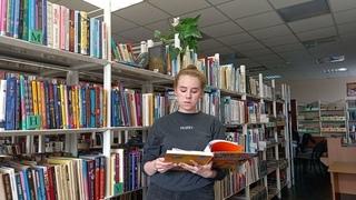 Поздравление с Днем библиотек Чеускинская ПБ