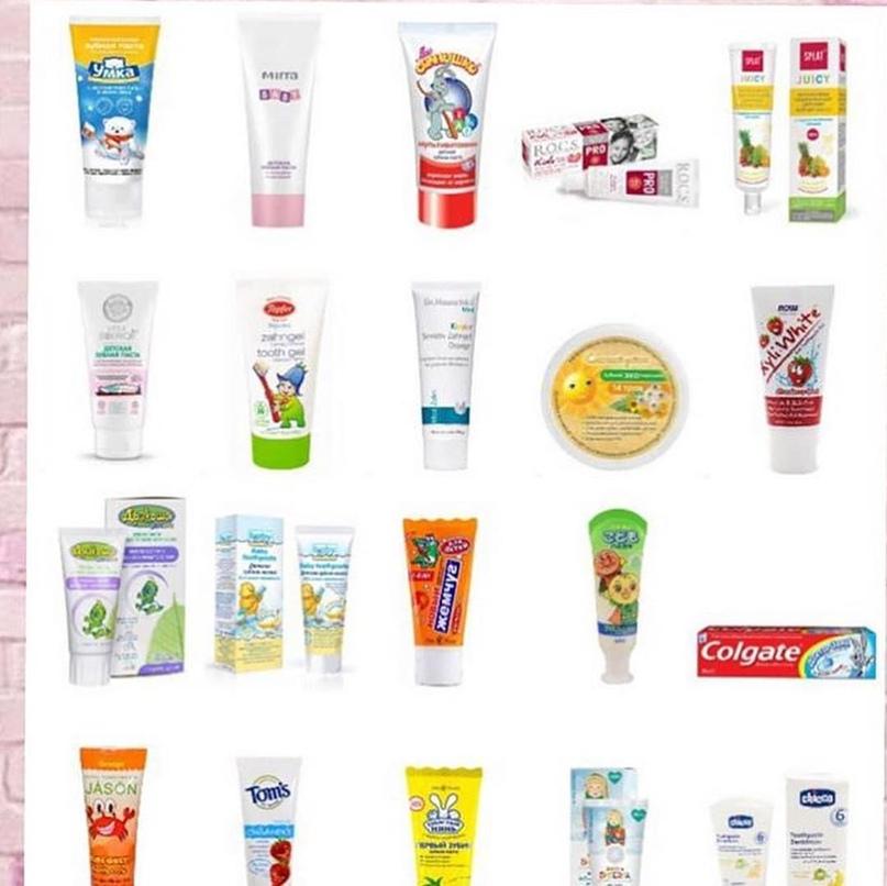 детская зубная паста, зубная паста для детей, зубная паста с 6 месяцев, вкусная зубная паста, съедобная зубная паста