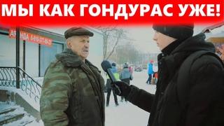 💥РЕАКЦИЯ РОССИЯН НА РОСТ ЦЕН. СОЦ-ОПРОС 2021