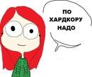 Фотоальбом человека Катерины Юрочкиной