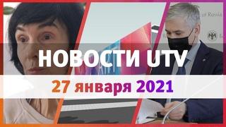 Новости Уфы и Башкирии : парк искусств, спасение птиц и финансовая грамотность