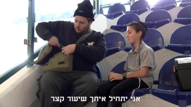 יהודה גרובייס בשיתוף ילדי מגדל אור לנגן מהנשמה סרט מלא בונוס מאחורי הקלעים