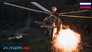 """Mil Mi-28NM - Attack Helicopter ( """"Havoc"""" New Upgraded Version )"""