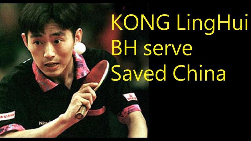 [Sydney 2000 Hero] Kong LingHui (金刚)-vs- J.O Waldner (Full edit)