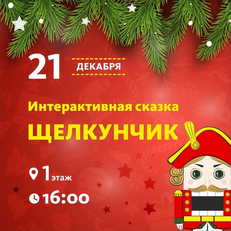 Топ мероприятий на 20 — 22 декабря, изображение №27