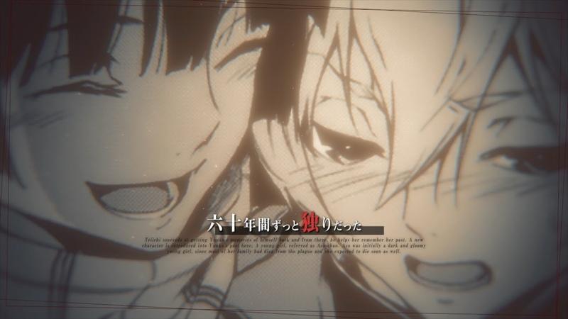 【MAD】 Requiem For Innocence 【黄昏乙女×アムネジア】