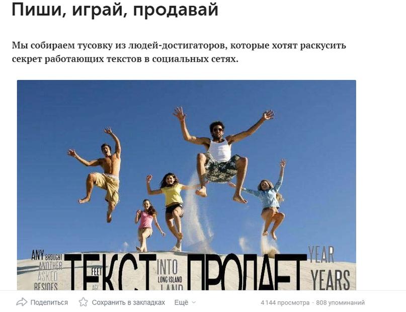 2076 подписчиков для вебинара по копирайтингу по 10 рублей, изображение №2