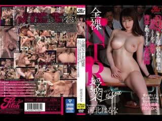 JUFE-121 Haruna Kawakita
