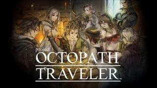 Octopath Traveler OST - Decisive Battle II Extended
