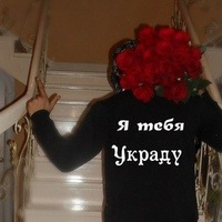 Рустам Осипов