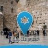 Таглит-И-Маса Израиль
