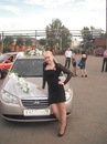 Личный фотоальбом Татьяны Поздеевой
