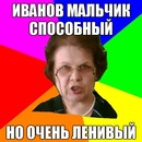 Фотоальбом человека Maxim Ivanov
