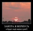 Личный фотоальбом Максима Балукова