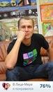 Личный фотоальбом Олега Снигирева