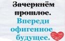 Фотоальбом Ольги Сорокиной