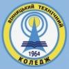 Вінницький технічний коледж