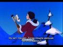 Красавица и чудовище - 2: Заколдованное Рождество [novinky_kino]