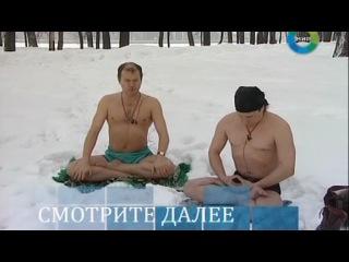 СЕКРЕТНЫЕ МАТЕРИАЛЫ ВЕДЬМЫ 21 2011 РОССИЯ ДОК ФИЛЬМ