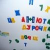 Фотография профиля Анны Мищенко ВКонтакте