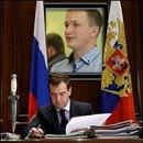 Персональный фотоальбом Алексея Шунина