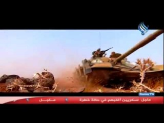 Syrian TV Army Song