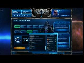 StarCraft 2 КВ ALONE 7 : VIP HDG vs 7x  (Stein)
