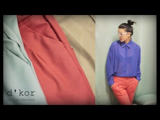 D'kor lookbook s/s2012