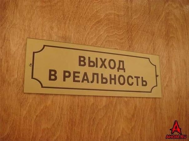 Прикольные картинки на двери кабинета