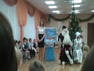 Песенка про Деда Мороза ...а шалит как маленький
