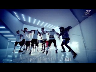 [(--)] Henry - TRAP (with Kyuhyun & Taemin) (рус. караоке. саб)