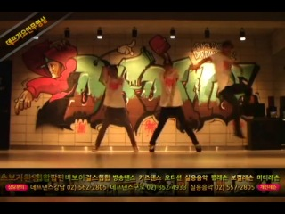 TEENTOP(틴탑) - To you(투유) k-pop cover dance video@defdance skool(데프댄스스쿨)