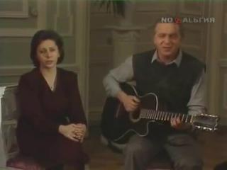 Татьяна и Сергей Никитины - Последняя просьба старого лирника